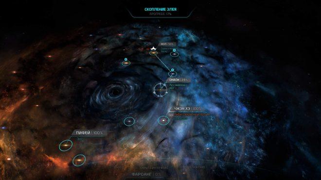 Карта Андромеды Где находится Айя