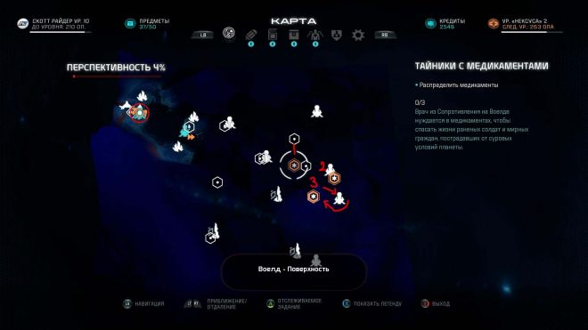 Карта с местонахождением тайников с медикаментами на Воелде в Andromeda