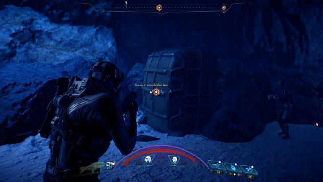 Mass Effect Andromeda третий тайник местонахождение