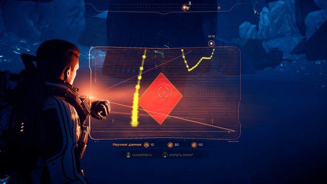 Третий глиф в Пещере Воелд Как найти Mass Effect