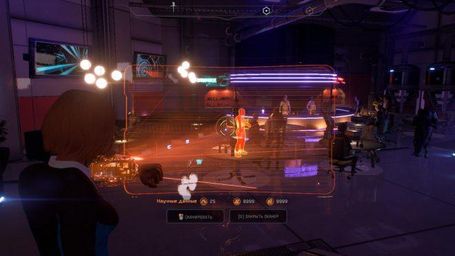 Mass Effect Andromeda прохождение миссии заражение