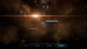 Mass Effect Andromeda как пройти миссию заражение