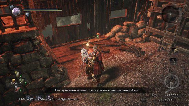 Nioh найти Кодама в третьем DLC