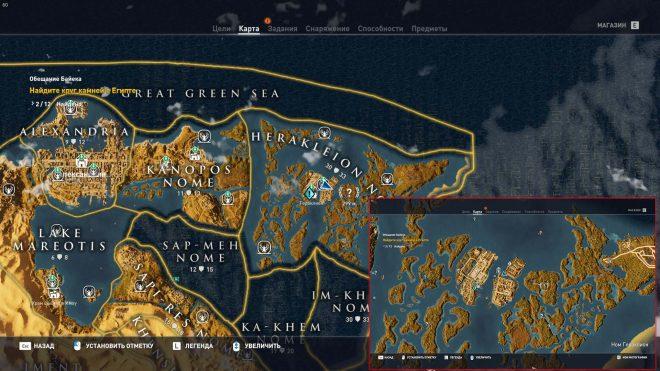 Месторасположение на карте Владения Секхема отшельник Origins