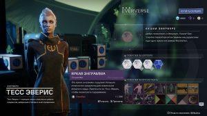 Destiny 2 как получить летающий мотоцикл спэрроу