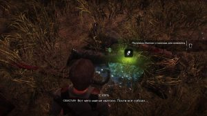 The Evil Within 2 как починить огнемет