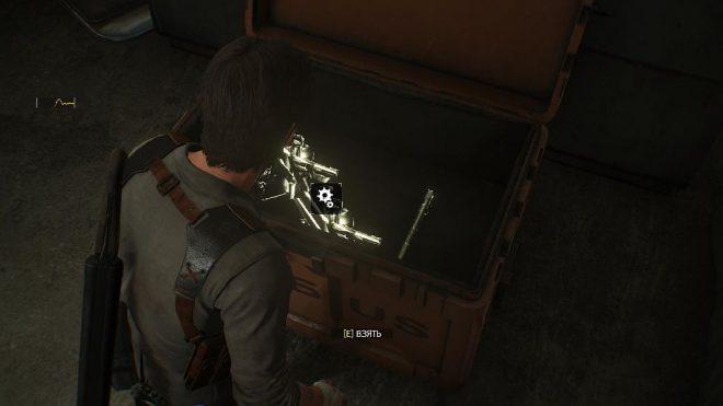 The Evil Within 2 где найти пистолет с глушителем