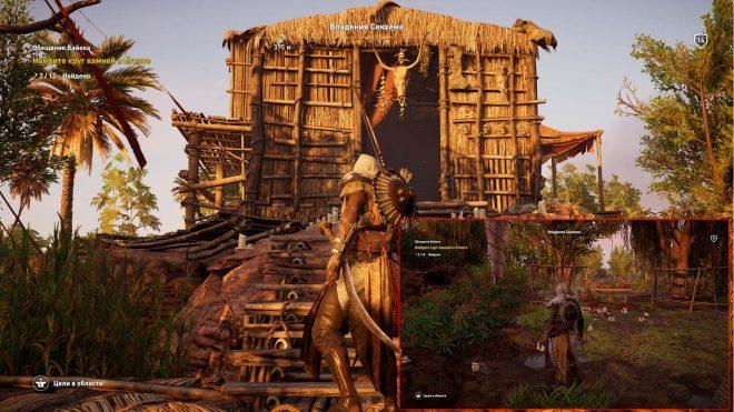 Где найти отшельника в Assassin's Creed Origins