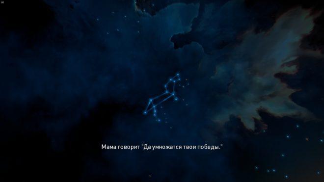 Как искать Каменные Круги в Origins Львица