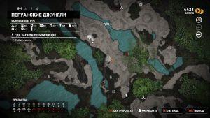 Shadow of the Tomb Raider взъерошенные перья гайд