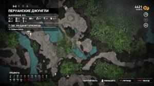 Shadow of the Tomb Raider взъерошенные перья