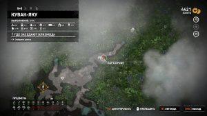 Shadow of the Tomb Raider nam deus прохождение испытания