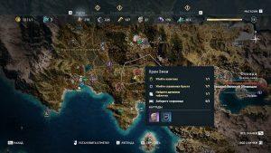 Assassin's Creed Odyssey где найти Элпенора