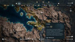 Assassin's Creed Odyssey броня змеи где найти
