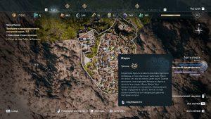 Assassin's Creed Odyssey как найти броню змеи