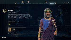 Assassin's Creed Odyssey как найти доспех змеи