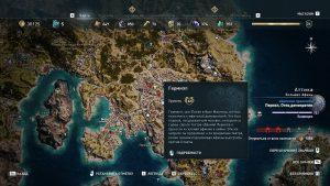 Assassin's Creed Odyssey где найти легендарную броню змеи