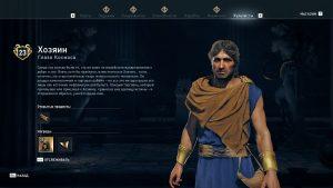 Assassin's Creed Odyssey полный комплект змеи