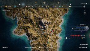 Assassin's Creed Odyssey комплект змея собрать