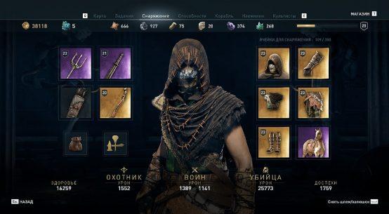 Assassin's Creed Odyssey полный комплект легендарной брони Змея гайд