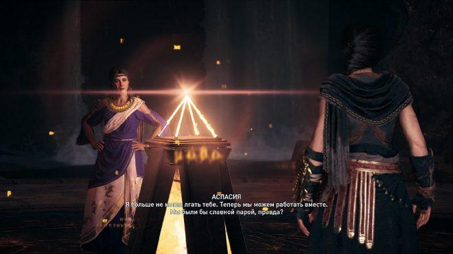 Assassin's Creed Odyssey гайд роман с асапасией