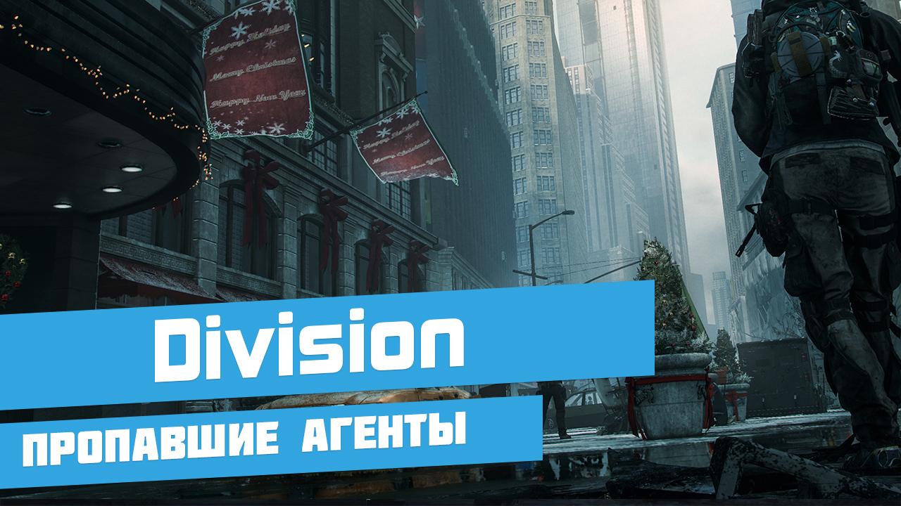 Propavshiy-Agent
